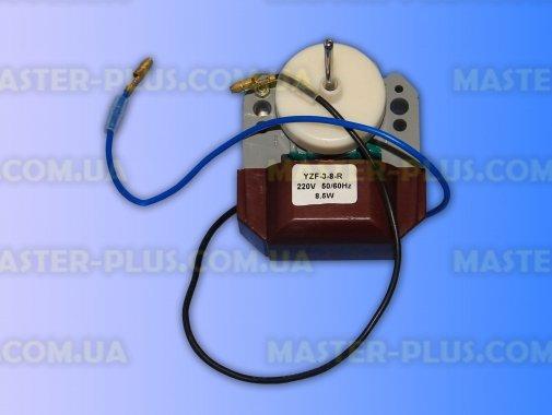 Купить Мотор вентилятора обдува No-Frost Вал 35*3, 1мм