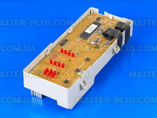 Модуль (плата) Samsung MFS-S1052-00 для стиральной машины