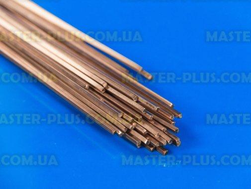 Припій мідно-фосфорний 2 * 2 мм Sopormetal FOSOP 6 для холодильника