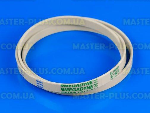 Ремень 1192 H7 EL «Megadyne» желтый для стиральной машины