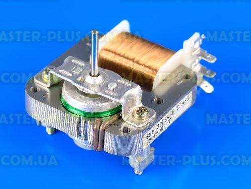 Мотор вентилятора обдува Samsung DE31-10184A для микроволновой печи