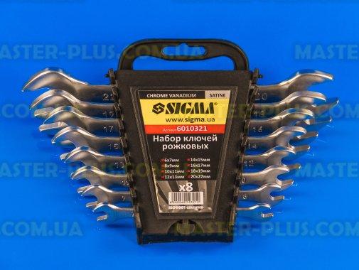 Ключі ріжкові 6-22мм, набір 8шт Sigma 6010321 для ремонту і обслуговування побутової техніки
