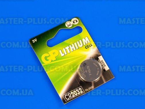 Батарейка GP CR2032 BLI 1шт Lithium (DL-2032) для ремонта и обслуживания бытовой техники