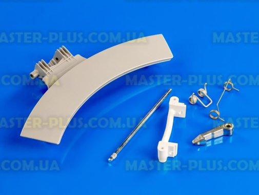 Ручка двери (люка) Electrolux 4055197901 для сушильной машины