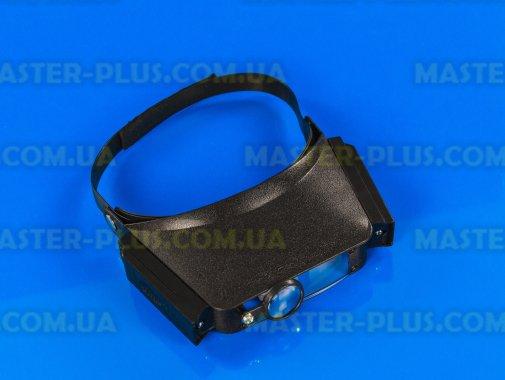 Бинокуляры (лупа бинокулярная) MG81007 для ремонта и обслуживания бытовой техники