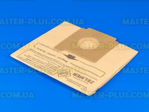 Мешок для пылесоса совместимый с Zelmer ZVCA300B 49.4200 для пылесоса