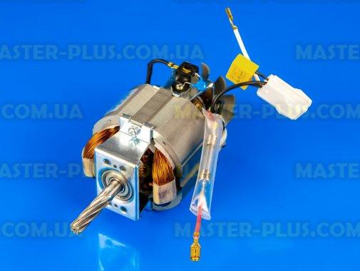 Мотор Moulinex SS-1530000066 для мясорубки