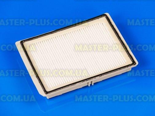 Фильтр HEPA для пылесоса совместимый с Bosch 263506 для пылесоса