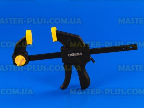 Купить Струбцина быстрозажимная 150мм Sigma 4243211
