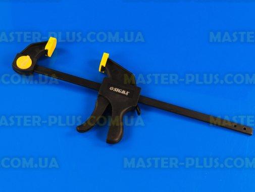 Купить Струбцина быстрозажимная 300мм Sigma 4243231