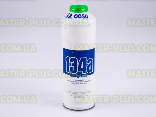 Фреон R-134a баллон 0,5кг для холодильника