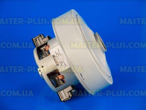 Мотор для пылесоса 1800w Whicepart VC07W202FQ для пылесоса