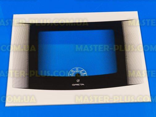 Купить Наружное стекло для плиты GRETA 498х396мм (черно-белое) с логотипом