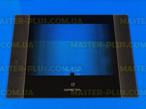 Зовнішнє скло для плити GRЕТА 498х396мм (чорне) з логотипом для плити та духовки