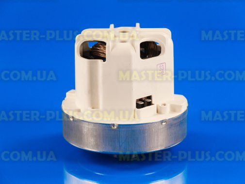 Двигатель DOMEL 1800W для пылесосов PHILIPS, SAMSUNG, ROWENTA. Код DOMEL 463.3.420 для пылесоса