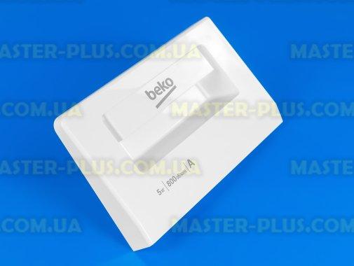 Передняя панель лотка порошкоприемника Beko 2459508004 для стиральной машины