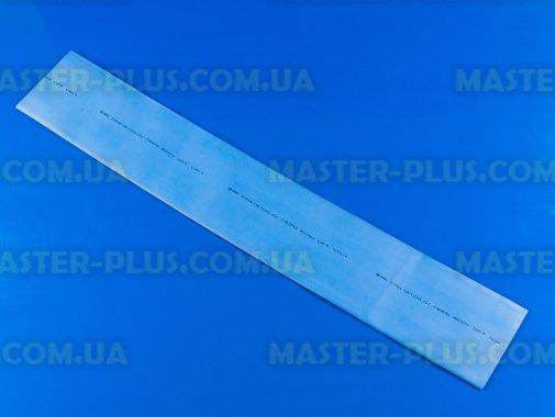 Трубка термоусадочная 100.0/50.0 мм синяя для ремонта и обслуживания бытовой техники