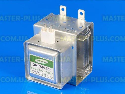 Магнетрон совместимый с Samsung OM75P(31) для микроволновой печи