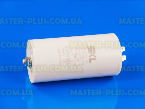 Конденсатор 120 Mf 450V для кондиціонера