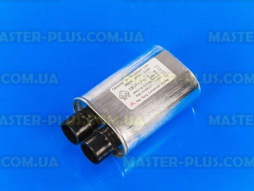 Конденсатор високовольтний 0.95 mf 2100v для мікрохвильової печі