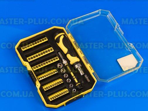 Набор головок, бит и мини-насадок, 69шт Sigma 4002541 для ремонта и обслуживания бытовой техники