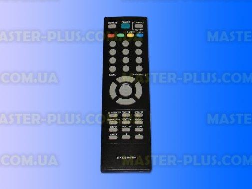 Пульт для телевизора LG MKJ33981404 для lcd телевизора