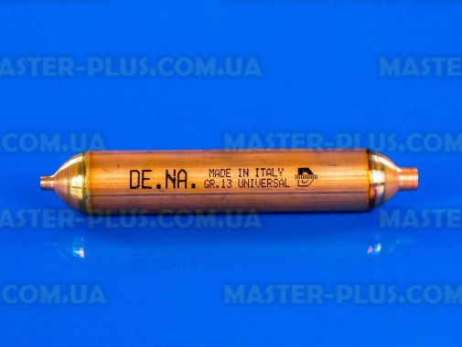 Фильтр осушитель 13гр. D5 DE.NA. (Италия) для холодильника