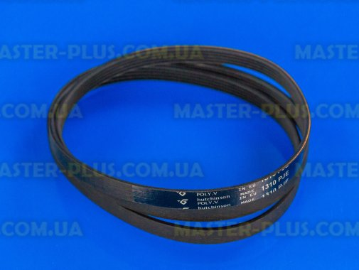 Ремень 1310 J5 EL «Hutchinson» черный для стиральной машины