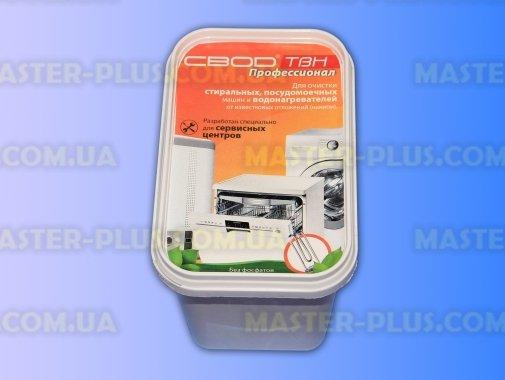 Средство против накипи для стиральных и посудомоечных машин СВОД-ТВН Professional (1кг) для ремонта и обслуживания бытовой техники