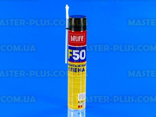 Пена монтажная BeLife F50 750ml для ремонта и обслуживания бытовой техники