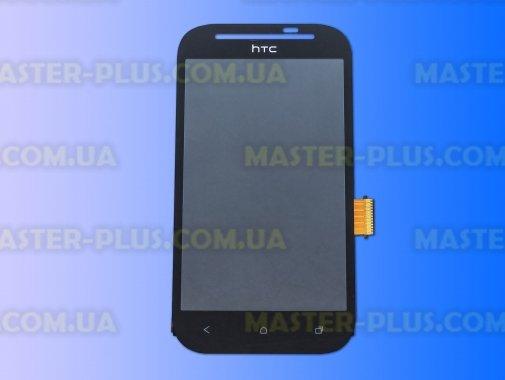 Дисплей для телефона HTC Desire SV T326E для мобильного телефона