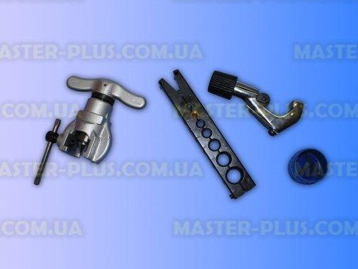 Набор для развальцовки труб с труборезом Whicepart CT-808AM для ремонта и обслуживания бытовой техники