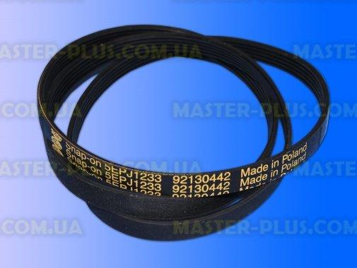 Ремень 1233 J5 EL (1160 J5 EL) CANDY черный для стиральной машины