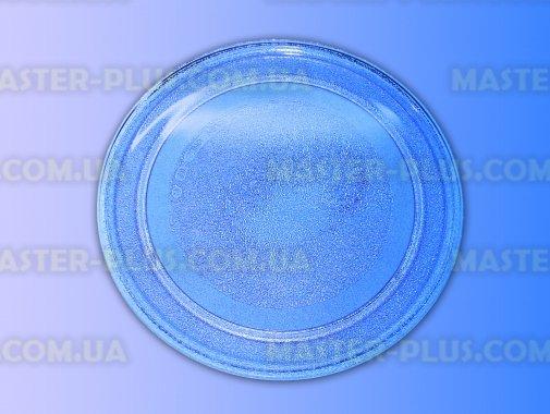 Тарелка 245мм плоская Candy 49018556 для микроволновой печи