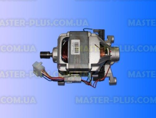 Мотор Indesit Ariston C00046626 для стиральной машины