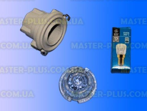 Лампочка в зборі з патроном і склом Electrolux 50247808004 для плити та духовки
