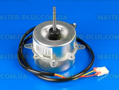 Мотор вентилятора наружного блока samsung DB31-00633C для кондиционера