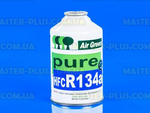 Фреон R134a (баллон 0,34 кг) (Китай) для холодильника