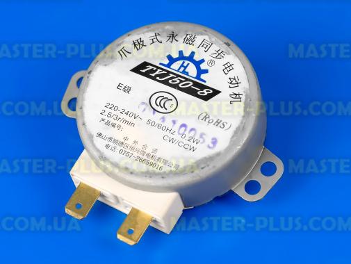 Моторчик тарелки Whirlpool 481236158369 для микроволновой печи