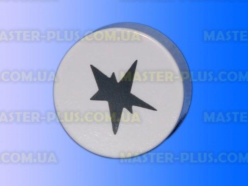 Купить Пластмассовая накладка кнопки поджига Beko 450920048