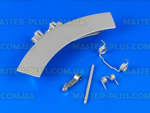 Ручка дверки (люка) Electrolux 4055197349 для пральної машини