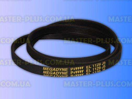 Купить Ремень 1129 J5 EL «Megadyne» черный, Ariston