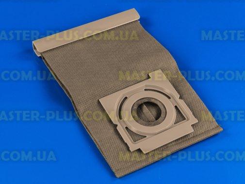 Мешок многоразовый для пылесоса Zelmer 49.3600 для пылесоса