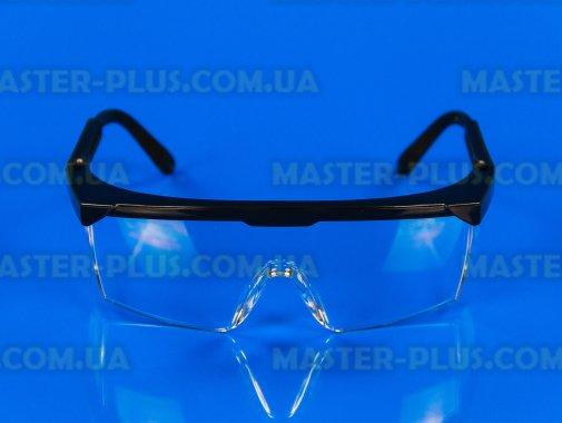 Очки защитные Fitter (прозрачные) Sigma 9410241 для ремонта и обслуживания бытовой техники