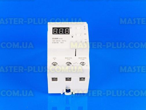 Купить Реле напряжения 16А (max 20А) ZUBR D16