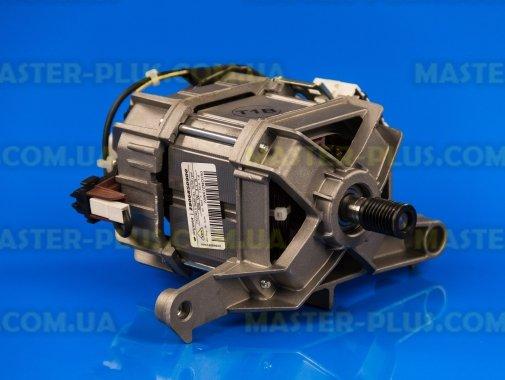 Мотор для пральної машини Beko 2806850900 для пральної машини