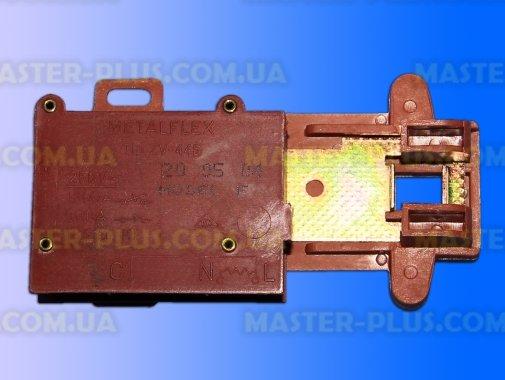 Купить Замок (УБЛ) Metalflex ZV-445 F