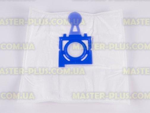 Набір синтетичних мішків для пилососа Zelmer FILTERO FLZ 06 Extra (3 мішка) для пилососа