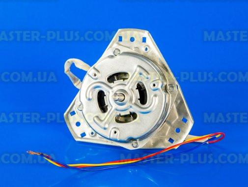 Мотор центрифуги «САТУРН» YYG-60 для стиральной машины