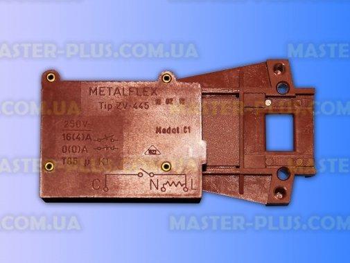 Купить Замок (УБЛ) Metalflex ZV-445 C1